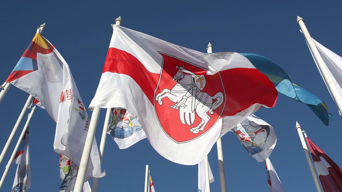 Бело-красно-белый флаг на ЧМ-2021