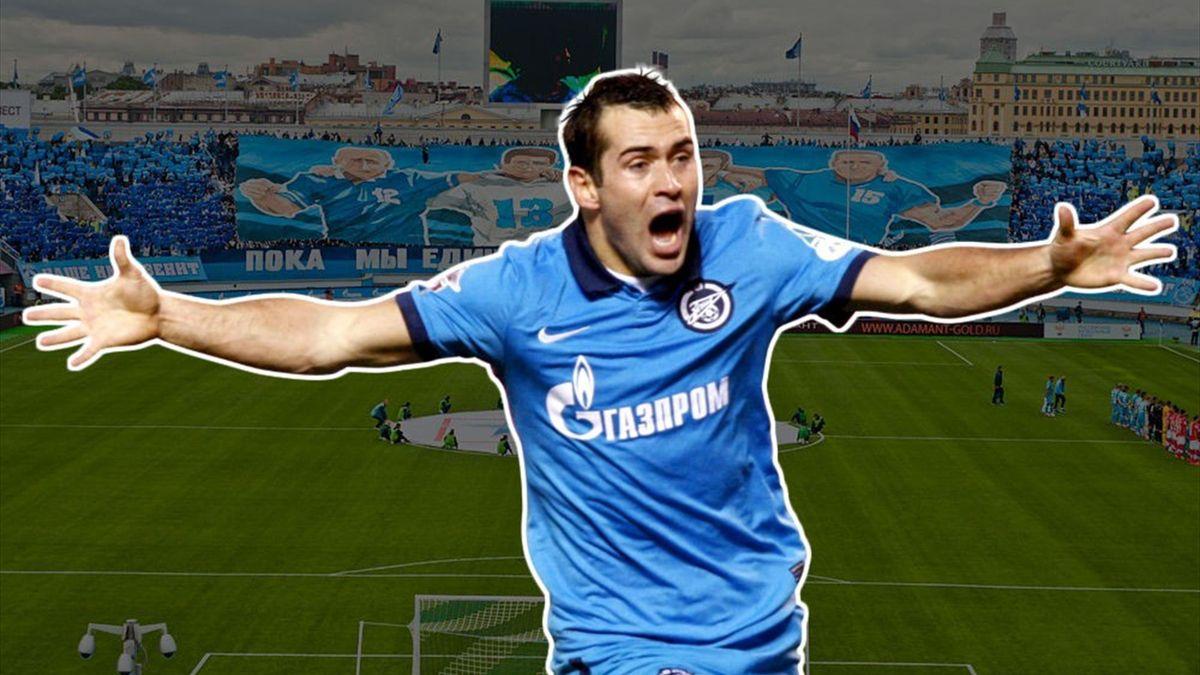 Александр Кержаков, прощай