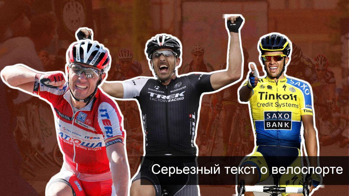 Велосезон 2015