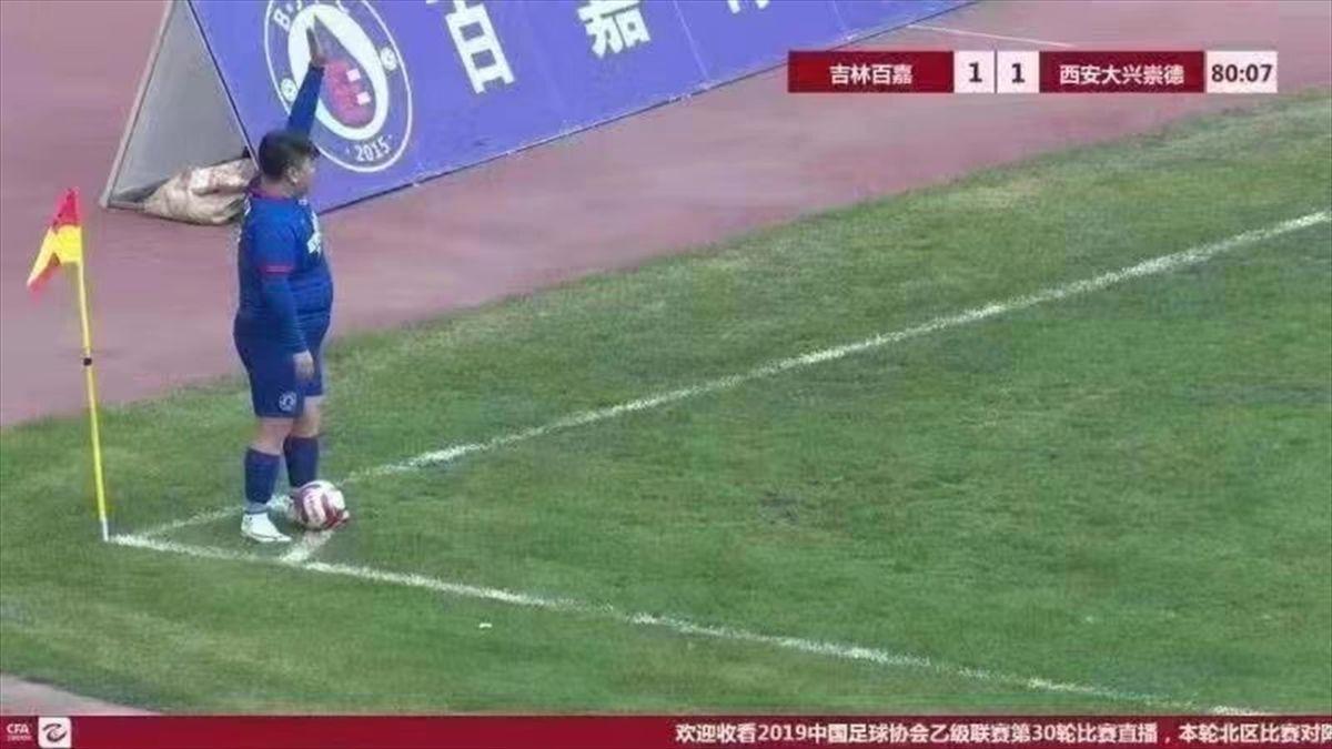 Cina, Milionario acquista il club per fare giocare suo figlio
