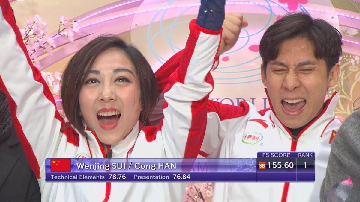 WCS Saitana - Free program Pairs - Wenjing Sui / Cong Han