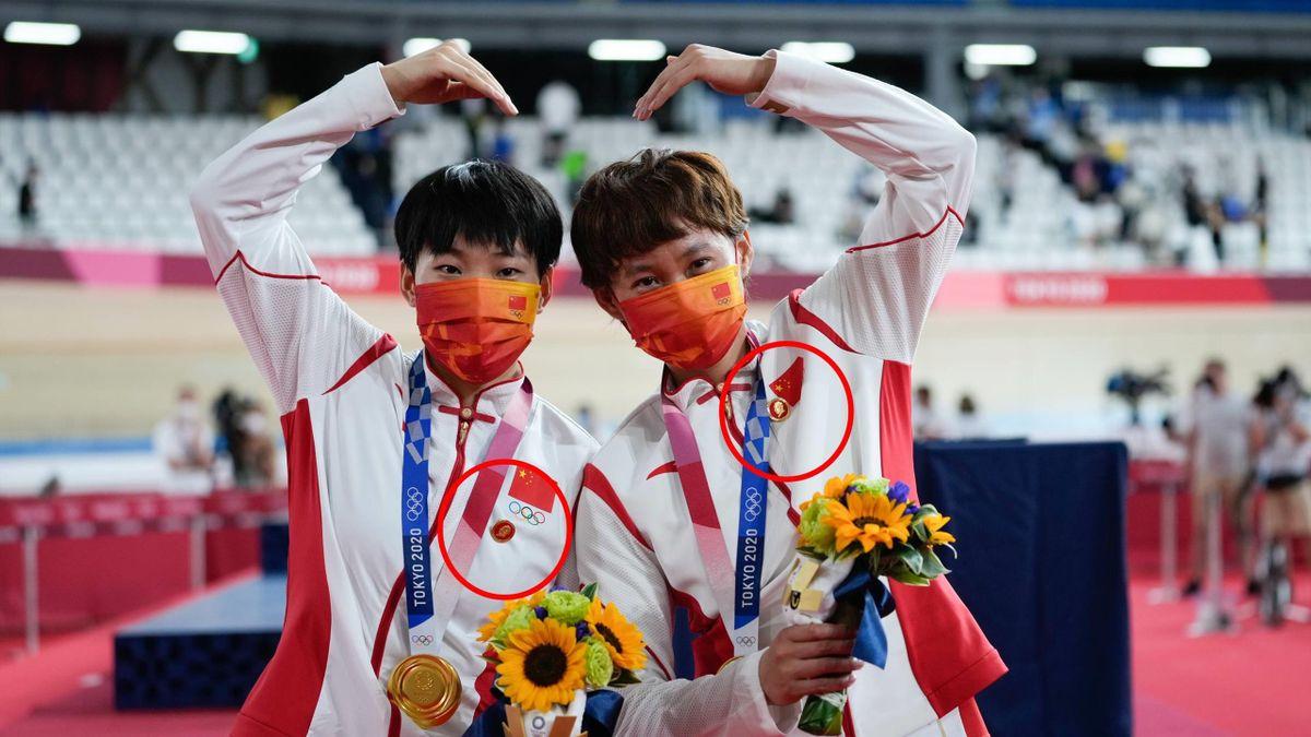 Bao Shanju og Zhong Tianshi