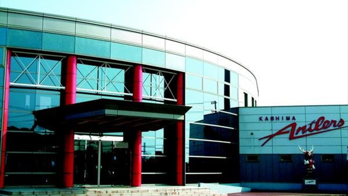 România se va pregăti inclusiv la Kashima, o bază sportivă ultra-modernă. Sursă foto: frf.ro