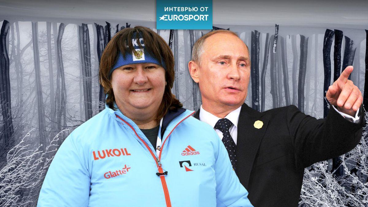 Елена Вяльбе и Владимир Путин