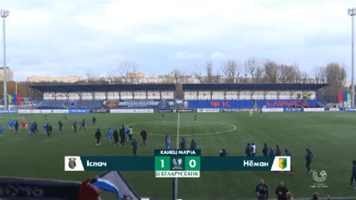 Campionato Bielorusso, Isloch-Neman Grodno
