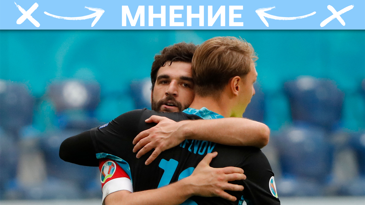 Матвей Сафонов и Георгий Джикия, сборная России