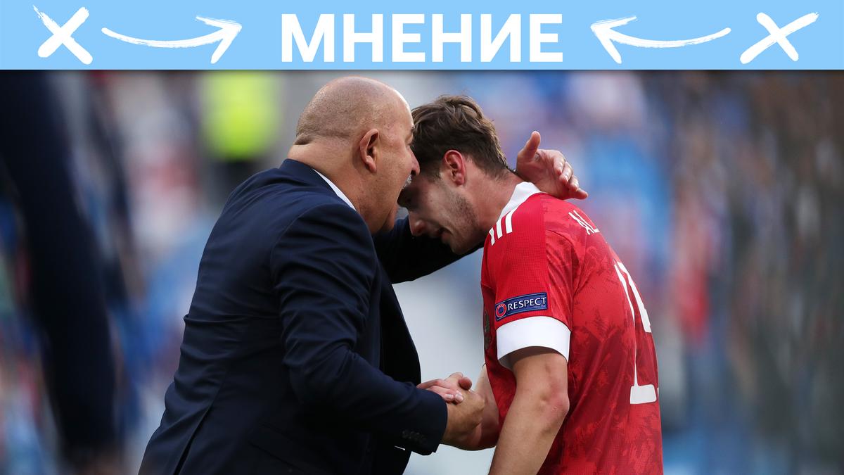 Станислав Черчесов и Алексей Миранчук
