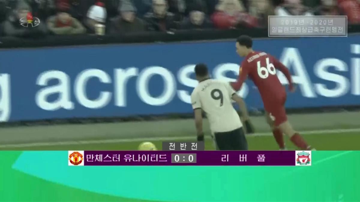 Imagini de la United - Liverpool, cu grafica nord-coreeană