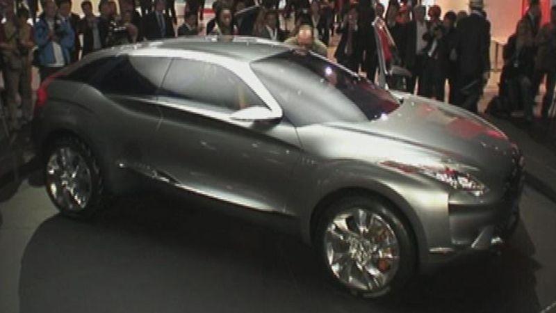Test Drive - Concept cars