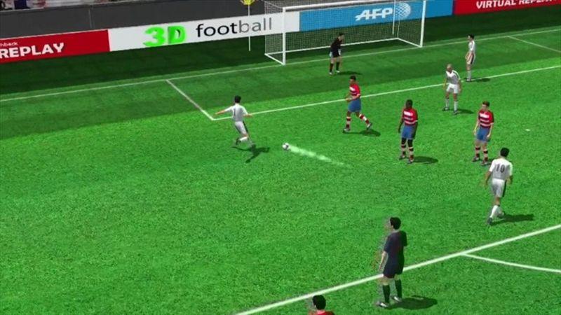 Ronaldo'nun ilk golü