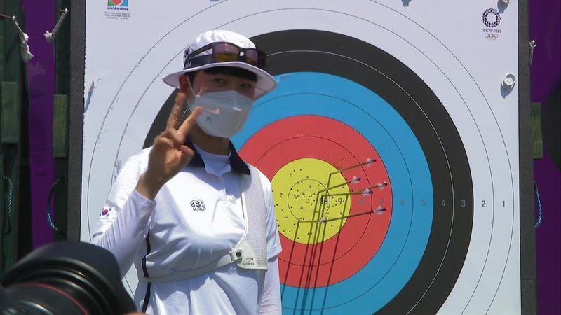 Szétlövés után koreai arany női íjászatban