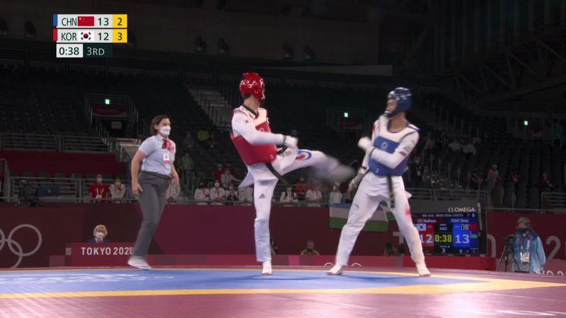 Taekwondo Men -68kg - Tokyo 2020 - Olympia Highlights