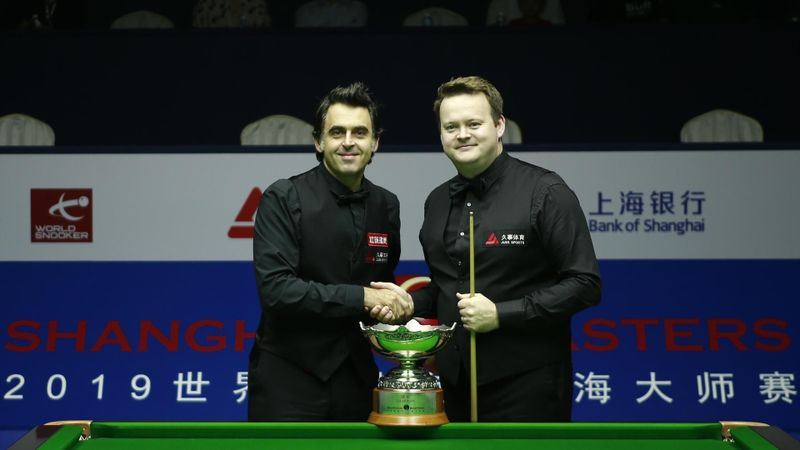 Shanghai Masters 2019|Final
