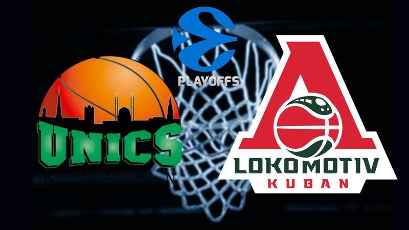 UNICS Kazan - Lokomotiv Kuban