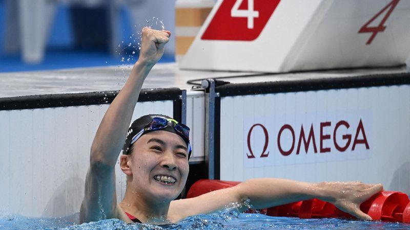 Nächstes Gold für Japan: Das Finale der Frauen über 200 m Lagen