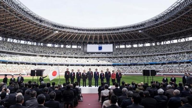 El estadio olímpico de Tokio 2020, inaugurado
