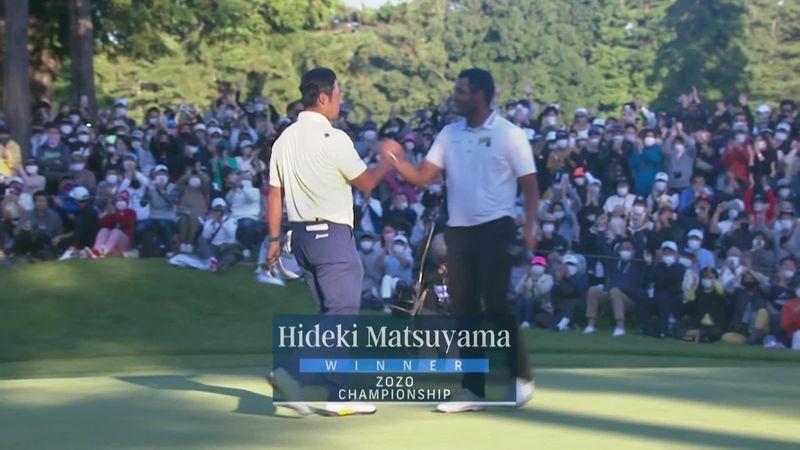 Matsuyama remporte le Zozo Championship