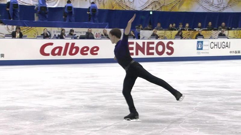 NHK Trophy: Das Kurzprogramm von Alijew