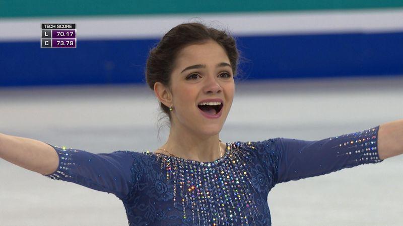 Evgenia Medvedeva'dan rekorla gelen zafer!