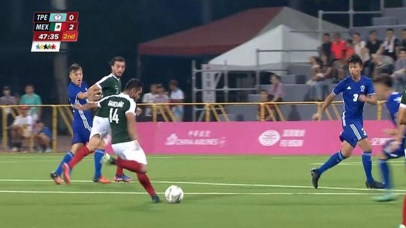 Mexico Takes 3 From Hosts Taipei Universiade Opener