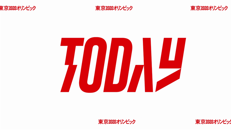 Tokyo Today, día 12: El mejor resumen de la jornada