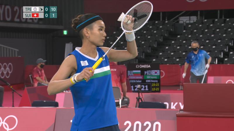 Tokyo 2020 - Chinese Taipei  vs Switzerland  - Badminton – Rezumate de la Olimpiadă
