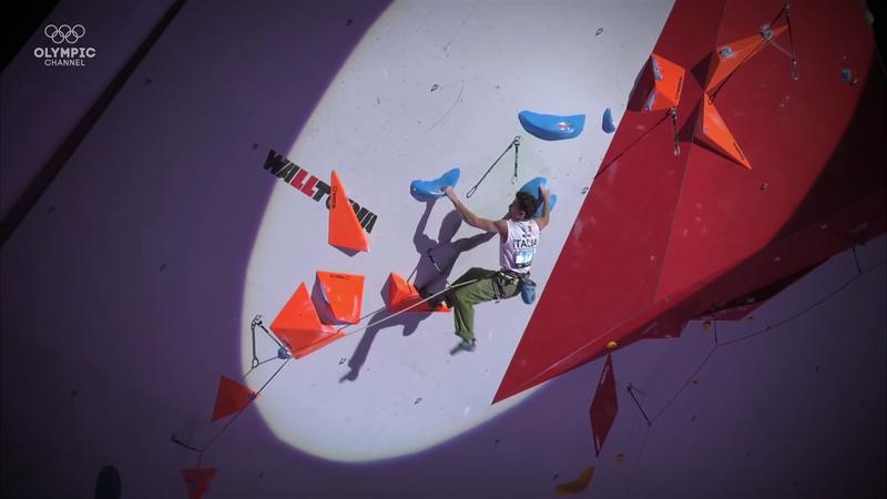 Introducing Sport Climbing to the Olympics