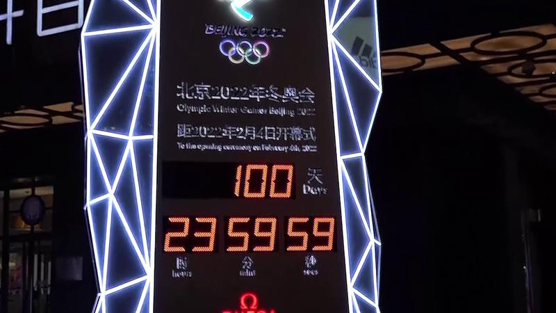 Winter Olympics:  Beijing begins 100-day countdown to Winter games
