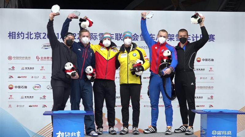 Bobsleeën | Duitse tweemansbob snelste tijdens test op olympische baan