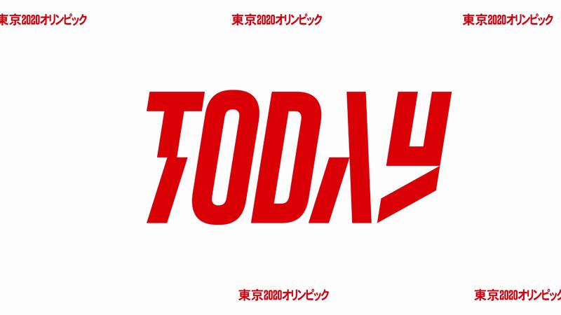 Tokyo Today, día 13: El mejor resumen de la jornada