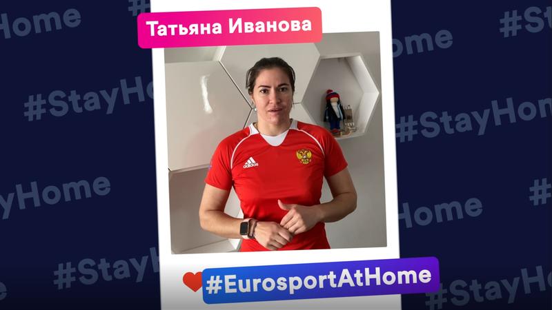 Серебряный призер ОИ в Сочи саночница Иванова провела тренировку в рамках проекта #EurosportAtHome