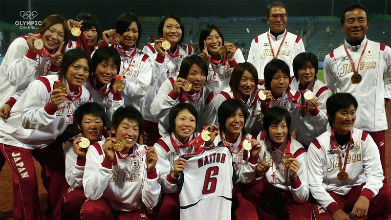 Japan topple the champions to win softball gold at Beijing 2008