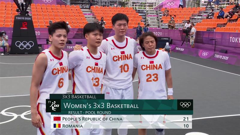 Tokyo 2020 - Kina mot Romania - basketball – OL-høydepunkter
